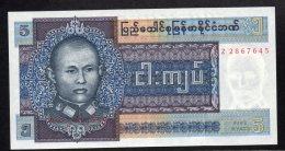 Banconota Myanmar (Burma) 5 Kyats 1972 FDS - Myanmar