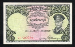 Banconota Myanmar (Burma) 1 Kiat 1958 - Myanmar