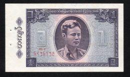 Banconota Myanmar (Burma) 1 Kyat 1965 - FDS - Myanmar