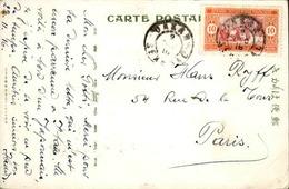 FRANCE / SENEGAL - Oblitération De Dakar Sur Jolie Carte Postale En 1916 - A Voir - L 6044 - Sénégal (1887-1944)