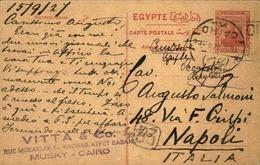 EGYPTE - Entier Postal De 1927 Du Caire Pour L 'Italie - A Voir - L 6053 - Égypte