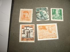 CHINE  Stamps - 1949 - ... République Populaire