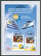 Israel SOUVENIR LEAF - 2013, Carmel Nr. Xxx , Special - Mint Condition - Otros