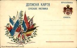 SERBIE - Carte De Franchise Militaire Non Voyagée - A Voir - L 6060 - Serbie