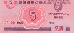 NORTH KOREA 5 전 (JEON) 1988 P-32 UNC  [KP410a] - Korea, North