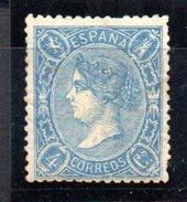 Sello Nº 75  España - 1850-68 Kingdom: Isabella II