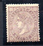 Sello Nº 98  España - 1868-70 Gobierno Provisional