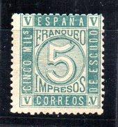 Sello Nº 93  España - 1850-68 Kingdom: Isabella II