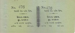 INDIA - MORVI STATE - STEAMER TICKET - WRITTEN IN GUJRATI LANGUAGE - Boat