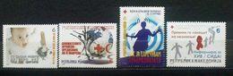 Macedonia 2008 Charity Stamps MNH - Macédoine
