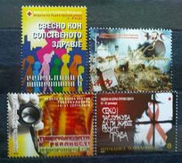 Macedonia 2009 Charity Stamps MNH - Macédoine