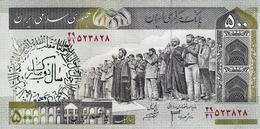 IRAN 500 RIALS ND (2007) P-137Ad UNC COMMEMORATIVE OVERPRINT [IR270d] - Iran