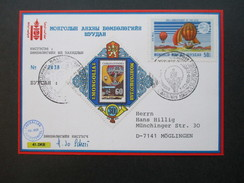 Asien / Mongolei 1977 Ballonpost. UPU. Stille Sonne. Freiballon HB - BEK - Mongolei