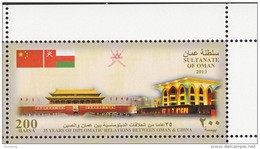 Oman 2013  NEW ISSUE SULTAN  OF OMAN  , 25 OF GREAT RELATION SHIP WITH CHINA  MNH MINI  SHEET. - Oman