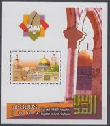 Oman 2009 SULTANATE OF OMAN STAMP  MINI SHEET , ISLAMIC CULTURE  CAPITAL - ALQUDES   POST LOGO  , MNH ,LIMITED EDITION - Oman