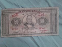 Un Billet De Grece 1927 - Grecia