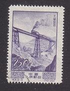 PRC, Scott #216, Used, Tien-shui-Lanshow Railroad Bridge, Issued 1954 - 1949 - ... People's Republic