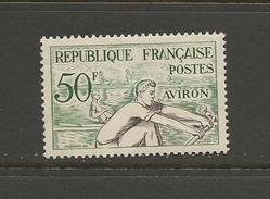 FRANCE  COLLECTION   LOT No 2 2 6 0 4  M N H * * - Collezioni