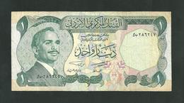 JORDAN 1 Dinar (1975-1992)  *** Mystery Text Above Door Way On The Back *** F - VF *** - Jordanie