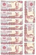 VIET NAM 500 DONG 1988 UNC P 101 ( 10 Billets ) - Viêt-Nam