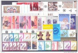 1995. Kazakhstan, Complete Year Set 1995, 46 Stamps, Mint/** - Kazakhstan