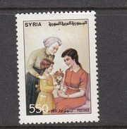 1991 Syria Mother's Day   Complete Set Of 1 MNH - Syrie