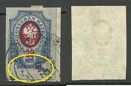 RUSSLAND RUSSIA 1917 Michel 72 B ERROR Abart Swifted Net Resp Print O - 1857-1916 Empire