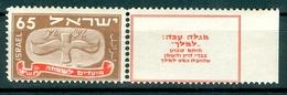 Israel - 1948, Michel/Philex No. : 14, NEW YEAR ISSUE - MLH -  *** - - Neufs (avec Tabs)