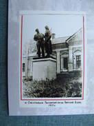 Ukraine. Oleksandriia Lenin Monument From 2016 Set - Ucraina