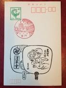 PPC / PC / FDC / JAPON / JAPAN / NIPPON / RANGE ( FAN ) / ABANICO / EVENTAIL / SVASTIKA / Croix Gammée - Postal Stationery