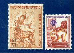 - Etat : **   Lao  Laos  2 Timbres Grand Format        P 1319 - Laos