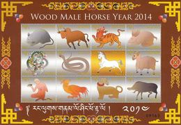 Bhutan 2014 Year Of Horse Minisheet MNH - Chines. Neujahr