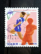 Japan - 1994 - Mi.nr.2262 - Used - 49th National Sports Festival, Aichi - - Oblitérés