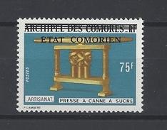 COMORES . YT 124 Neuf ** Timbre Poste Des Comores Surchargé 1975 - Isole Comore (1975-...)