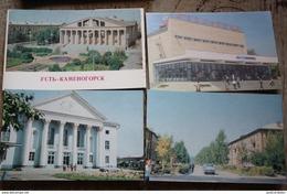 KAZAKHSTAN. Oskemen / Ust-Kamenogorsk . 8 Postcards Set. 1970 - Rare! - Kazakistan