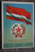 Tajikistan - Postcard The State Emblem And State Flag Of The Tajik Soviet Socialist Republic - 1956 - Rare! - Tajikistan