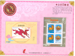 Taiwan - Year Of The Horse, Chinese New Year Zodiac MNH, 2001 And 2013 - Taiwán (Formosa)