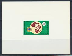 GABON REPUBLIQUE GABONAISE DELUXE PROOF PROOFS EPREUVE LIONS CLUB ROTARY 1975 YT 342 - Rotary, Lions Club