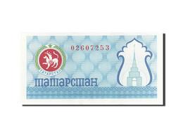 Tatarstan, (100 Rubles), 1991-1993, KM:6c, NEUF - Tatarstan