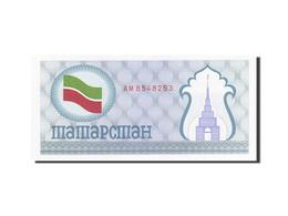 Tatarstan, (100 Rubles), 1991-1993, KM:5a, NEUF - Tatarstan