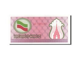 Tatarstan, (100 Rubles), 1991-1993, KM:5b, SPL - Tatarstan