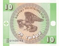 KIRGHIZISTAN  10 TYIYN  1993    FDS - Kirghizistan