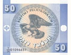 KIRGHIZISTAN  50 TYIYN  1993    FDS - Kirghizistan