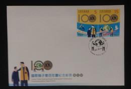 FDC(B) 2017 Lions Clubs International Centennial Stamps Wheelchair Elder Youth Globe Map Disabled - Handicaps