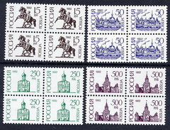 RUSSIAN FEDERATION 1992 Buildings Definitive  (4).  On Chalky Paper In Blocks Of 4  MNH / **.  Michel 278-81 I A V - Unused Stamps