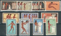 Griechenland Mi.-Nr.734/744* Olympiasatz 1960 Der Sommerspiele (MICHEL EURO 18,00) - Grèce