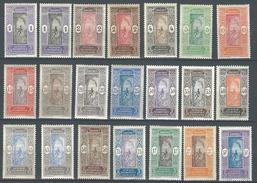 "Dahomey YT 43 à 59 + Variétés "" Série De 21 Tp "" 1913-175 Neuf* - Dahomey (1899-1944)"