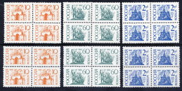 RUSSIAN FEDERATION 1992 Definitive 10, 60K And 2R On Chalky And Ordinary Papersblocks Of 4 MNH / **.  Michel 231-33v+w - 1992-.... Federation