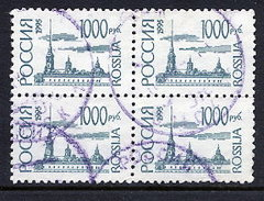 RUSSIAN FEDERATION 1995 Buildings Definitive 1000 R.  On Ordinary  Paper Block Of 4 Used.  Michel 414w - 1992-.... Federation