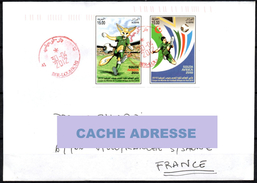 ARGELIA 2010 Rare Circulated Cover Imperforated Stamps World Cup Football South Africa Fußball Südafrika